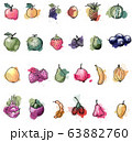 Fruits set is vector illustration, freehand drawn on white background, healthy food concept. 63882760