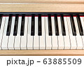 電子ピアノ 63885509
