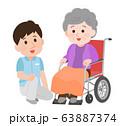 車椅子のおばあさん 介助 寄り添う男性介護士 イラスト 63887374
