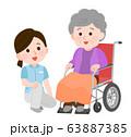 車椅子のおばあさん 介助 寄り添う女性介護士 イラスト 63887385