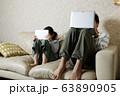 家庭学習 63890905