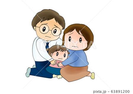 おびえる家族 63891200