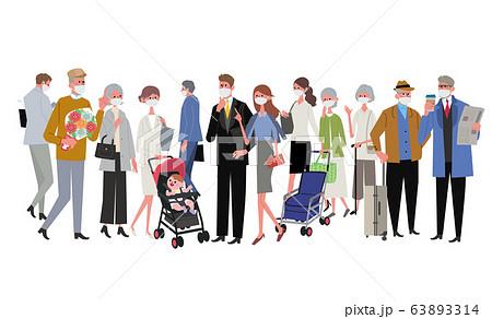 マスク姿の密集する人々 笑顔 イラスト 63893314
