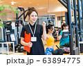 若い女性、トレーナー、スポーツジム 63894775