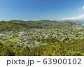ニュージーランド ウェリントン ライト・ヒル・フォートレスからの街並み 63900102