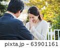 夫婦 カップル デート ミドル ライフスタイル 63901161