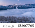 《埼玉県》霧氷と秩父の大雲海・積雪の美の山公園 63907705