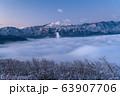 《埼玉県》霧氷と秩父の大雲海・積雪の美の山公園 63907706