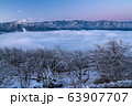 《埼玉県》霧氷と秩父の大雲海・積雪の美の山公園 63907707