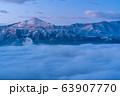 《埼玉県》霧氷と秩父の大雲海・積雪の美の山公園 63907770