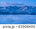 《埼玉県》霧氷と秩父の大雲海・積雪の美の山公園 63908400
