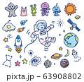 宇宙_手描き 63908802