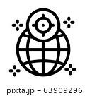 excursion destination icon vector outline illustration 63909296