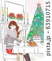 クリスマスデートで幸せそうな女性 63910715