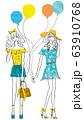 風船を持つ二人の女性 63910768
