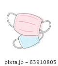 ピンク色と水色のマスク 63910805