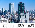 《東京都》東京都市風景・港区方面 63911083