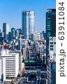 《東京都》東京都市風景・港区方面 63911084