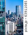 《東京都》東京都市風景・港区方面 63911085
