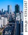 《東京都》東京都市風景・港区方面 63911087