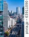 《東京都》東京都市風景・港区方面 63911090