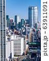《東京都》東京都市風景・港区方面 63911091