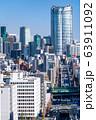 《東京都》東京都市風景・港区方面 63911092