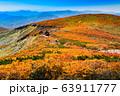 栗駒山紅葉神の絨毯天狗岩 63911777