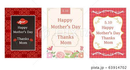 母の日 オシャレなメッセージカード 63914702