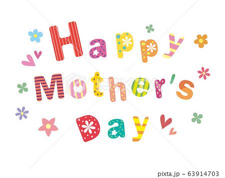 母の日 カラフルな飾り文字 63914703
