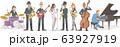 白い背景に立つジャズミュージシャンのコレクション 63927919