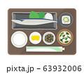秋刀魚定食のイラスト 63932006