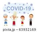 新型コロナウィルスに悩まされる飲食店スタッフ 63932169