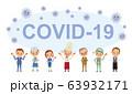 新型コロナウィルスに悩まされるビジネス 63932171