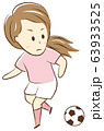 サッカーをする女の子 ドリブル 63933525