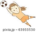 サッカーをする女の子 ゴールキーパー 63933530