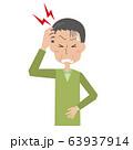 頭痛 脳卒中 脳内出血 脳血栓 男性 中年男性 お父さん 上半身 63937914
