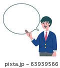 学生 男の子 コメント 63939566