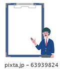 学生 男の子 バインダー クリップボード 63939824