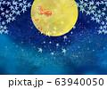 満月:スーパームーン 満月 名月 夜空 星空 星 水彩 手描き 天体 天体観測 63940050