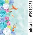 金魚:金魚 金魚すくい 泳ぐ お祭り おしゃれ 和 淡水魚 和風 アクアリウム 63940051