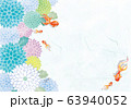 金魚:金魚 金魚すくい 泳ぐ お祭り おしゃれ 和 淡水魚 和風 アクアリウム 63940052