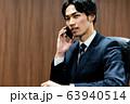 若いビジネスマン(会議室、スーツ、スマホ 63940514