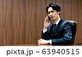 若いビジネスマン(会議室、スーツ、スマホ 63940515