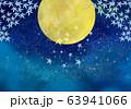 満月:スーパームーン 満月 名月 夜空 星空 星 水彩 手描き 天体 天体観測 63941066