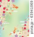 桜:金魚 和風 アート 背景素材 背景 水彩 手書き 泳ぐ アクアリウム 魚 63941069