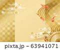 フレーム;和風 祝 流線 扇子 和 和風 霞 霞雲 フレーム 枠 63941071