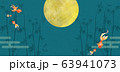竹:竹 和風 和柄 背景 七夕 植物 水彩 手描き 金魚 観賞魚 アクアリウム 63941073