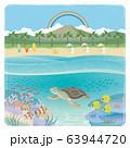 Illustration of a tropical resort 63944720