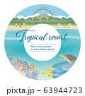 Illustration of a tropical resort 63944723